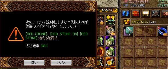 RedStone 15.05.30[01]