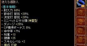 RedStone 15.05.30[03]