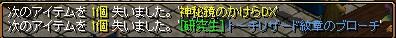 RedStone 15.05.30[10]