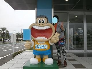 garigari4.jpg