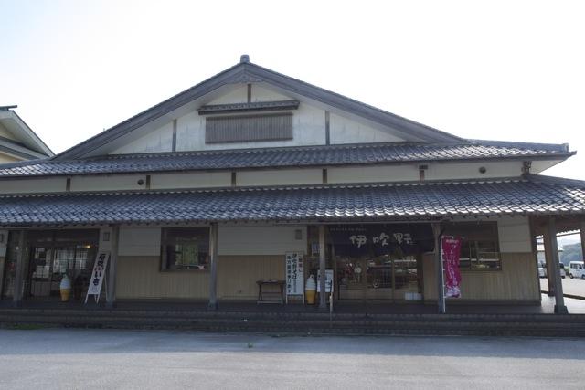 P7200157.jpg
