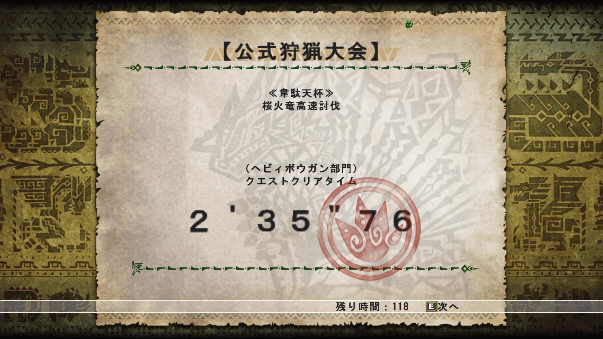 mhf 2015-01-11 05-35-02-631