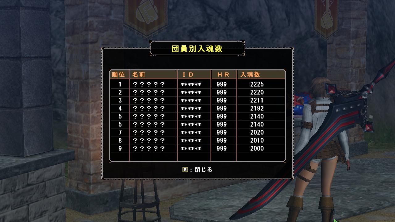 サブ団入魂mhf 2015-03-18 01-45-33-051