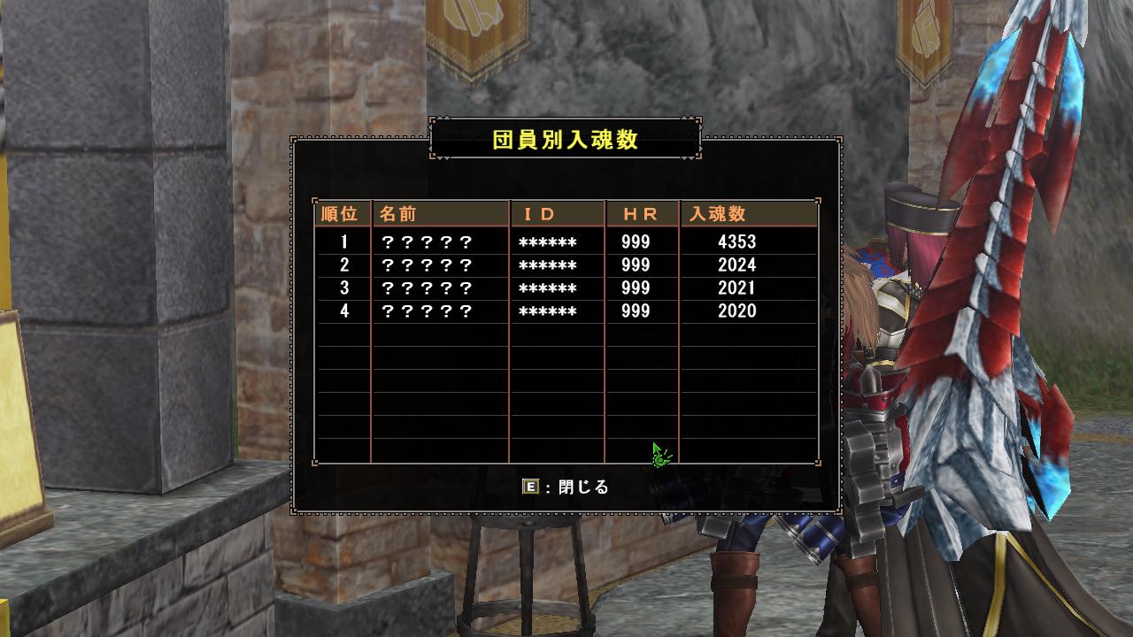 サブ団2入魂mhf 2015-07-15 00-48-58-184