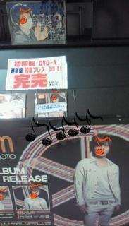 20111106BPM完売2