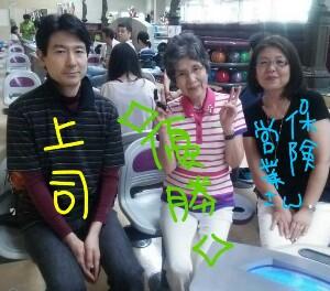 20150717094845307.jpg