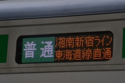 DSC_2637.jpg