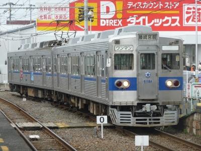 P1110042.jpg