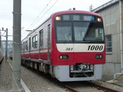 P1110380.jpg