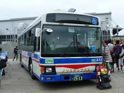 P1110396.jpg