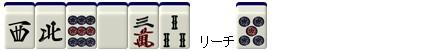 2014y12m26d_001412938.jpg