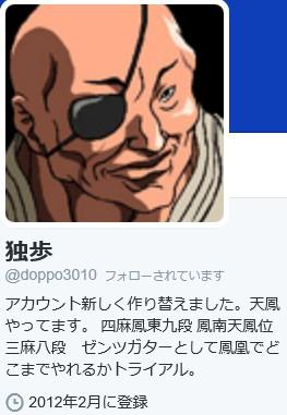 2015y02m02d_230751914.jpg