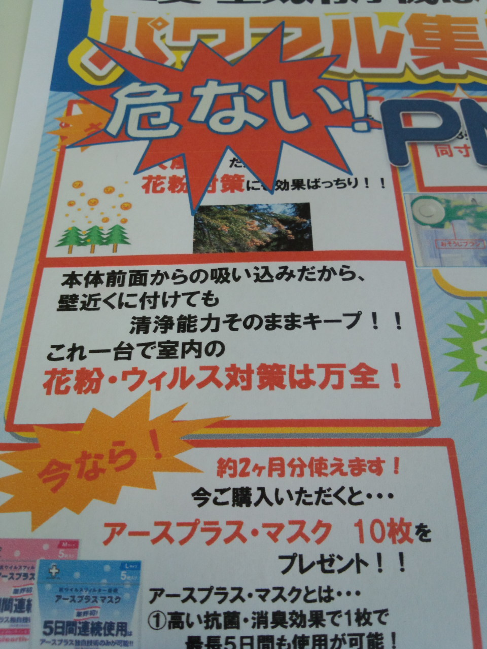 PAP_0046.jpg