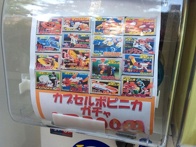 3DS_denpafree_in_akiba_06.jpg