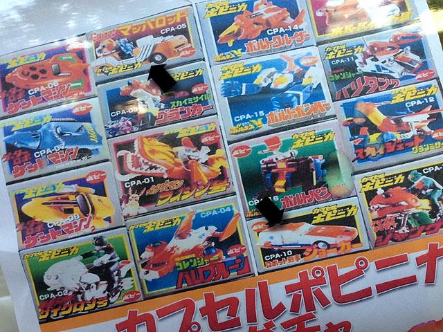 3DS_denpafree_in_akiba_07.jpg