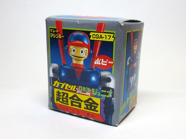 3DS_denpafree_in_akiba_13.jpg