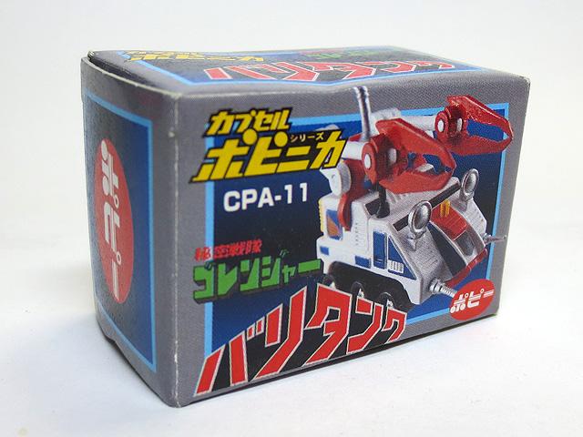 3DS_denpafree_in_akiba_14.jpg