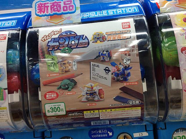 Ganbare_SD_Gundam_mark1_03.jpg
