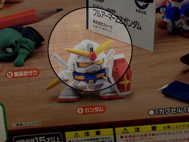 Ganbare_SD_Gundam_mark1_05.jpg
