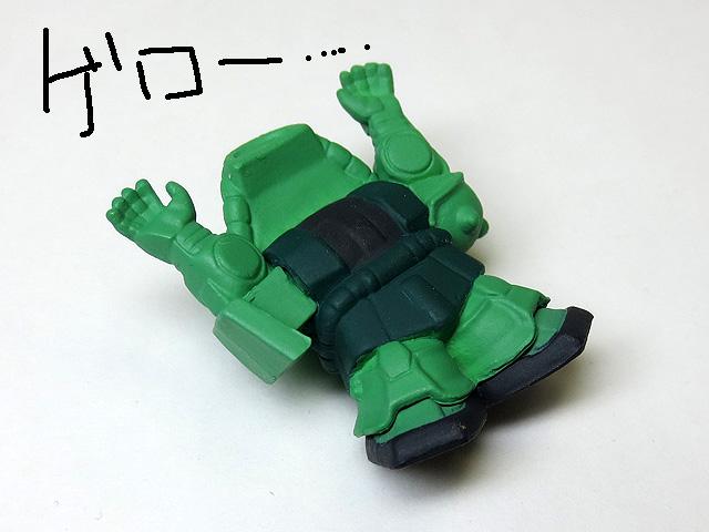 Ganbare_SD_Gundam_mark1_26.jpg