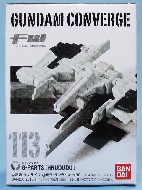 Gundam_Converge_19_P_PARTS_HRUDUDU_02.jpg