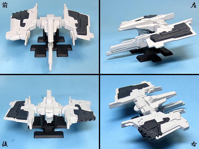 Gundam_Converge_19_P_PARTS_HRUDUDU_10.jpg