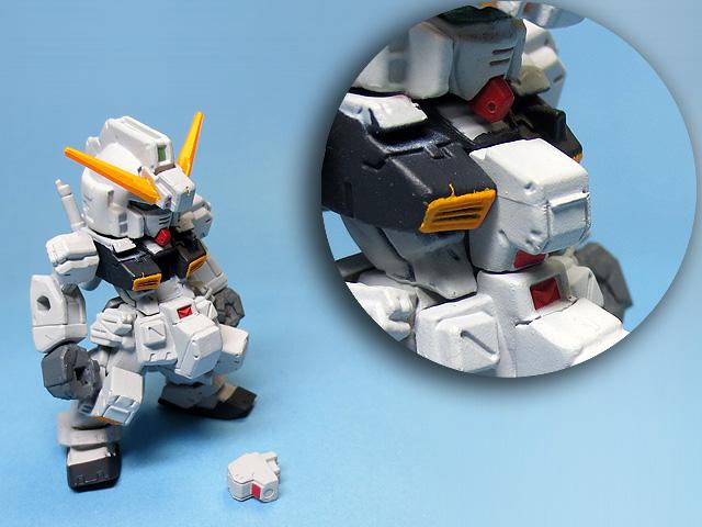 Gundam_Converge_19_P_PARTS_HRUDUDU_15.jpg