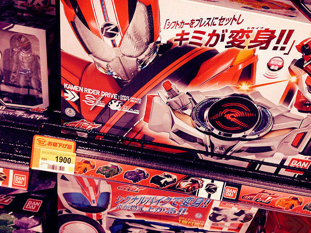 Toy_purchase_20150708_02.jpg