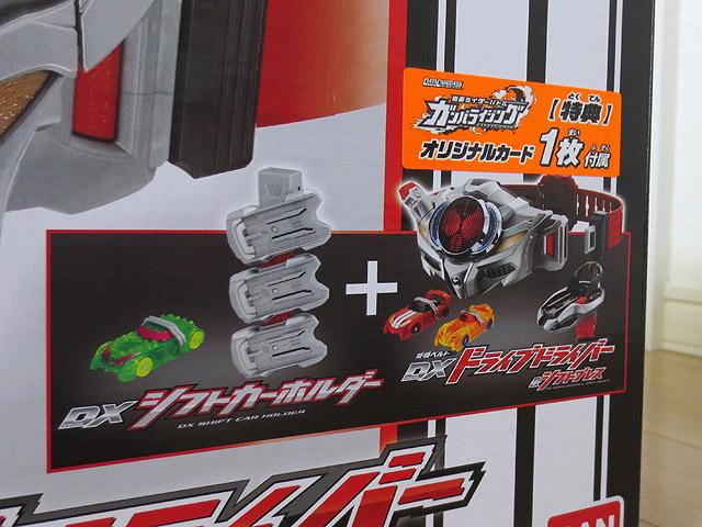Toy_purchase_20150708_05.jpg