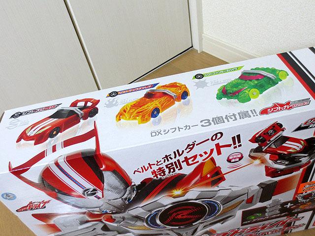 Toy_purchase_20150708_06.jpg