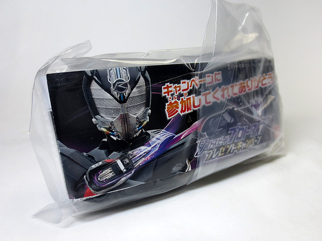 Toy_purchase_20150708_09.jpg