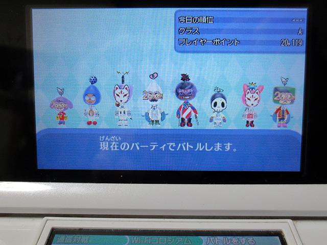corocoro_kabukiroido_15.jpg