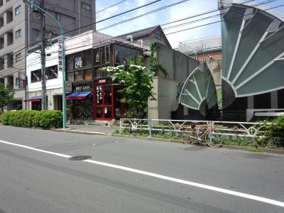 photo_derosa_tourofjapan_12_2015_0524.jpg