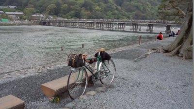 photo_kyotogoriyakupota_rakuhoku_40_2015_0419.jpg