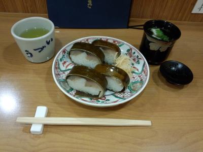 photo_randner_syokukyouto_4_2015_0420.jpg