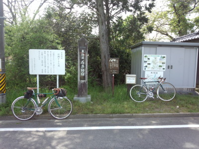photo_randner_toukaidou_9_yokkaiti_yasu_12_2015_0418.jpg