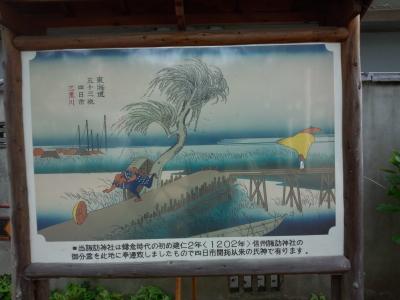 photo_randner_toukaidou_9_yokkaiti_yasu_2_2015_0418.jpg
