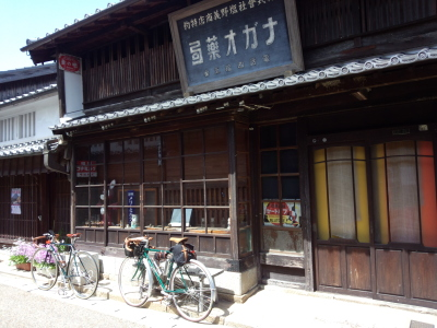 photo_randner_toukaidou_9_yokkaiti_yasu_39_2015_0418.jpg