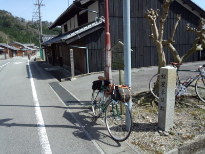 photo_randner_toukaidou_9_yokkaiti_yasu_42_2015_0418.jpg