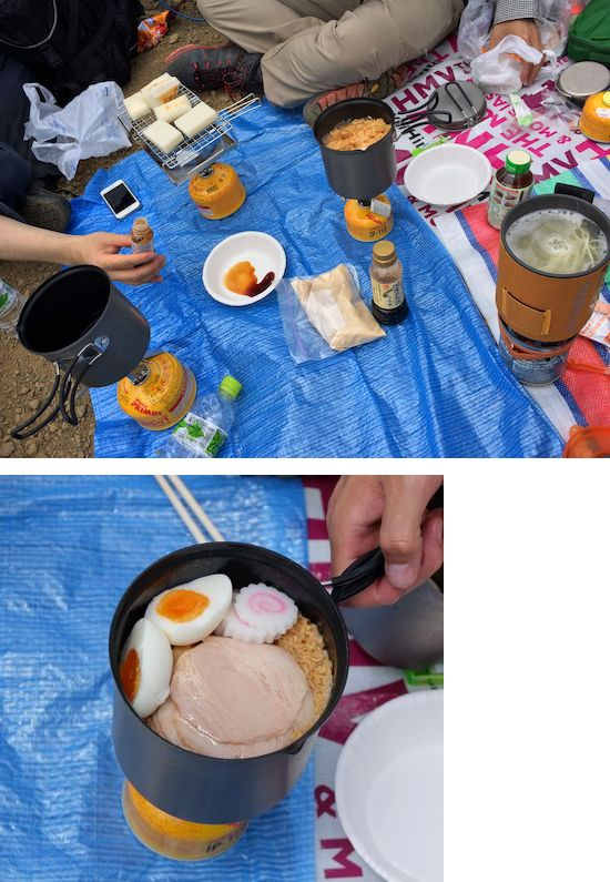 mitsutouge-lunch.jpg