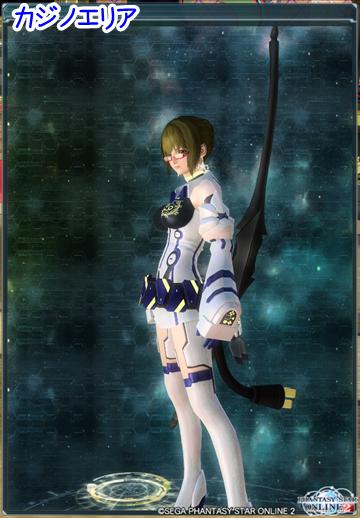pso20150112_112840_016.png