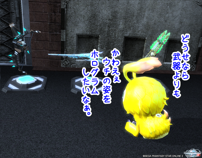 pso20150226_213611_008.png