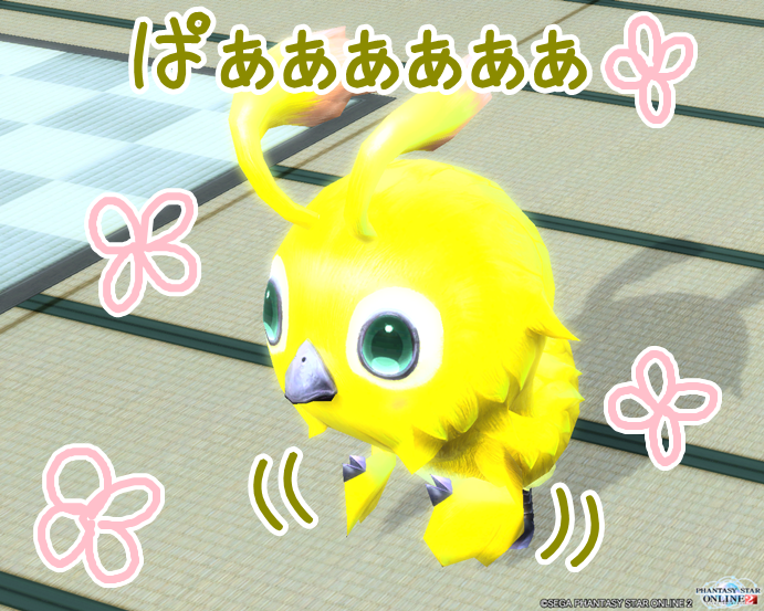 pso20150501_180045_132.png
