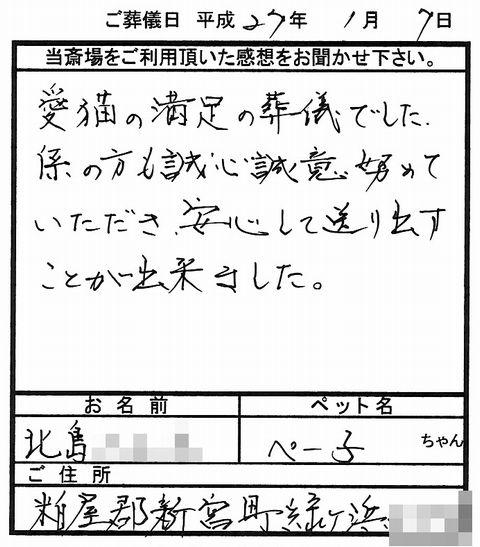 150107-1.jpg