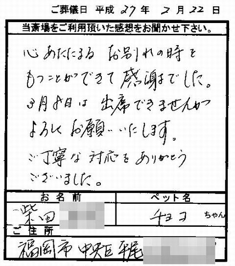 150222-1.jpg