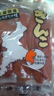 moblog_09912bbf.jpg