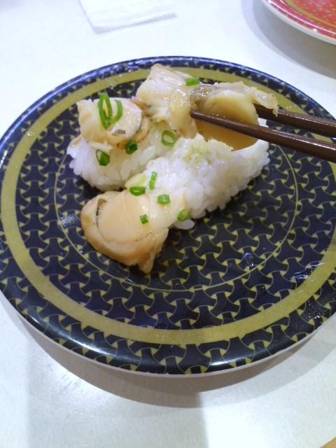 ランチはま寿司20141229