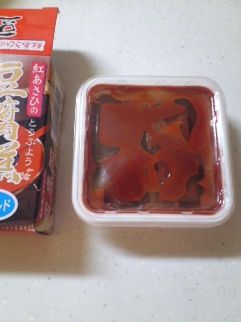 沖縄珍味 紅あさひの豆腐よう