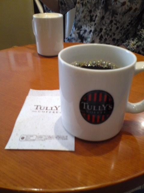 タリーズコーヒー 本日のコーヒー トールサイズ