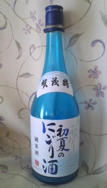 賀茂鶴 純米酒 初夏のにごり酒